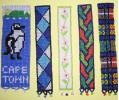 African Folklore Embroidery - Kidzpositive Bookmarks